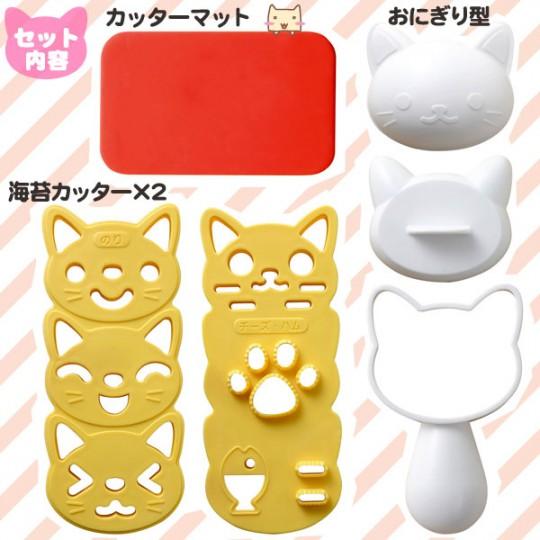 Des moules pour faconner d'adorables onigiri en forme de chat et de poisson
